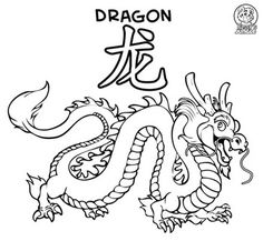 236x217 Cool Chinese Dragon Coloring Pages For Kids