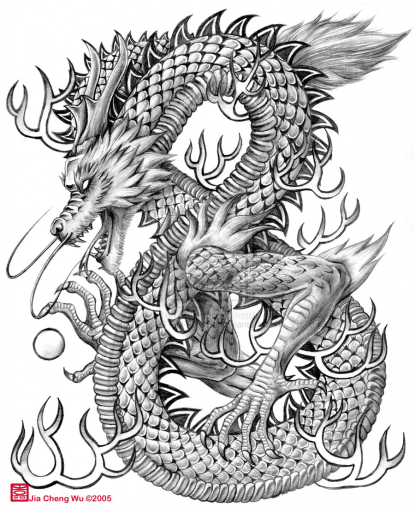 830x1024 Chinese Dragon Drawing How To Draw A Traditional Chinese Dragon