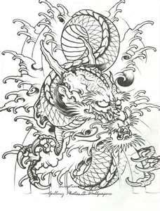 228x300 Drawn Chinese Dragon Face
