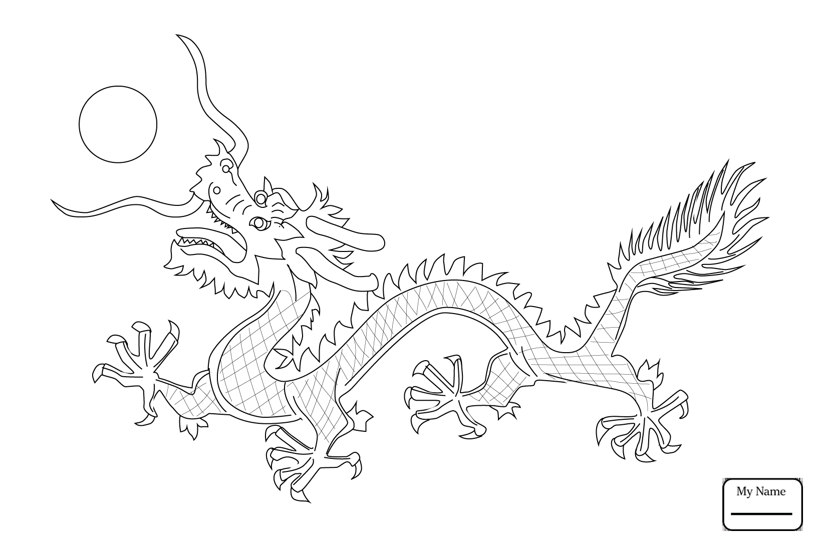 Chinese Dragon Face Drawing at
