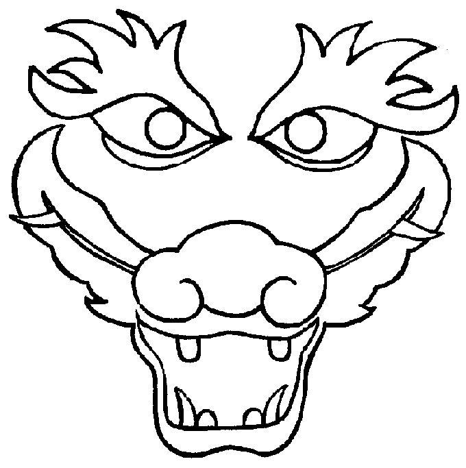 680x683 Chinese Dragon Head Clipart 39