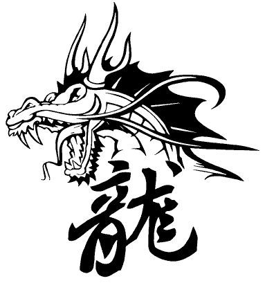 383x409 34 best chinese dragon tattoo images on Pinterest Chinese dragon