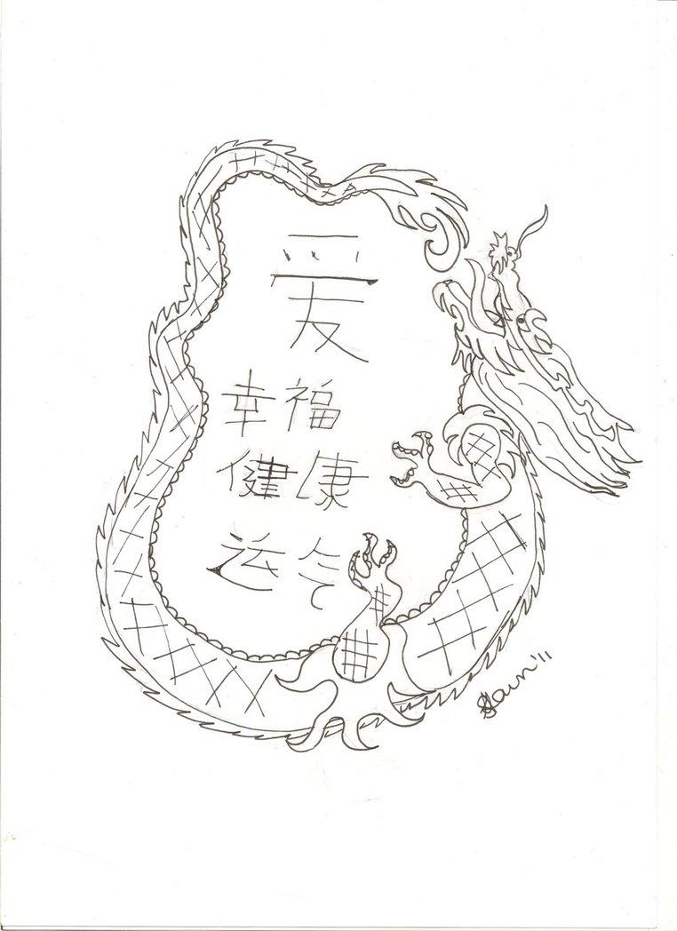 762x1048 Chinese Dragon Tattoo Design By Crimsonangel666
