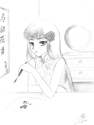 400x533 Chinese Girl By Cloudtenzo