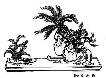 372x273 300 Tang Poems