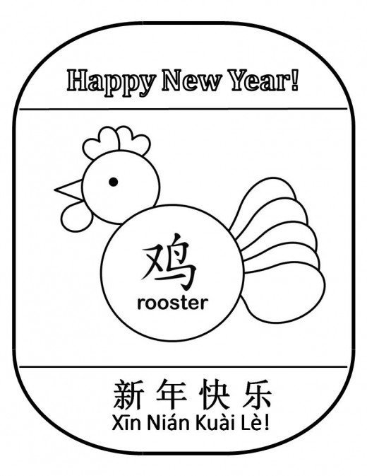 520x673 Printable Lantern Rooster Templates Kid Crafts For Chinese New