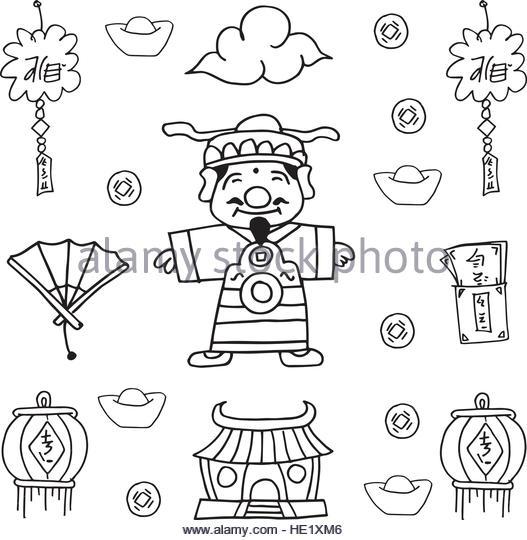 527x540 Hand Draw Chinese New Year Stock Photos Amp Hand Draw Chinese New