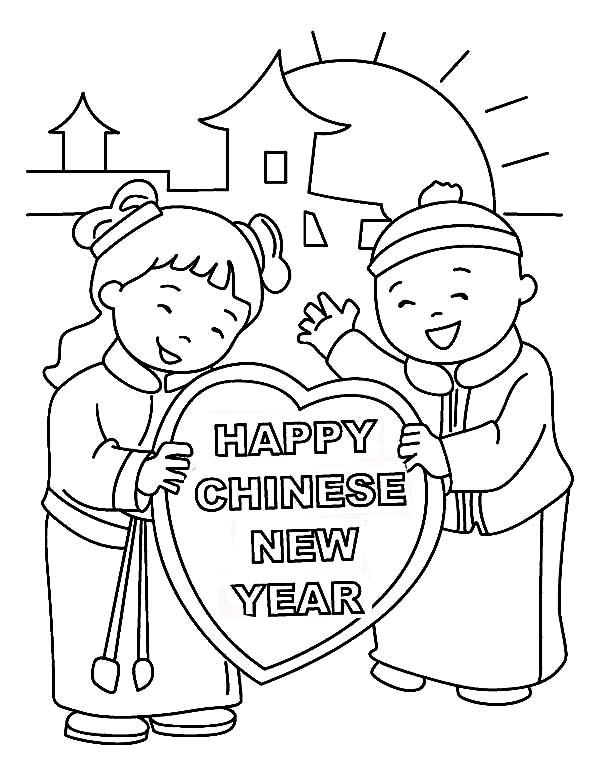 600x776 Chinese Flowers Coloring Pages With Filename