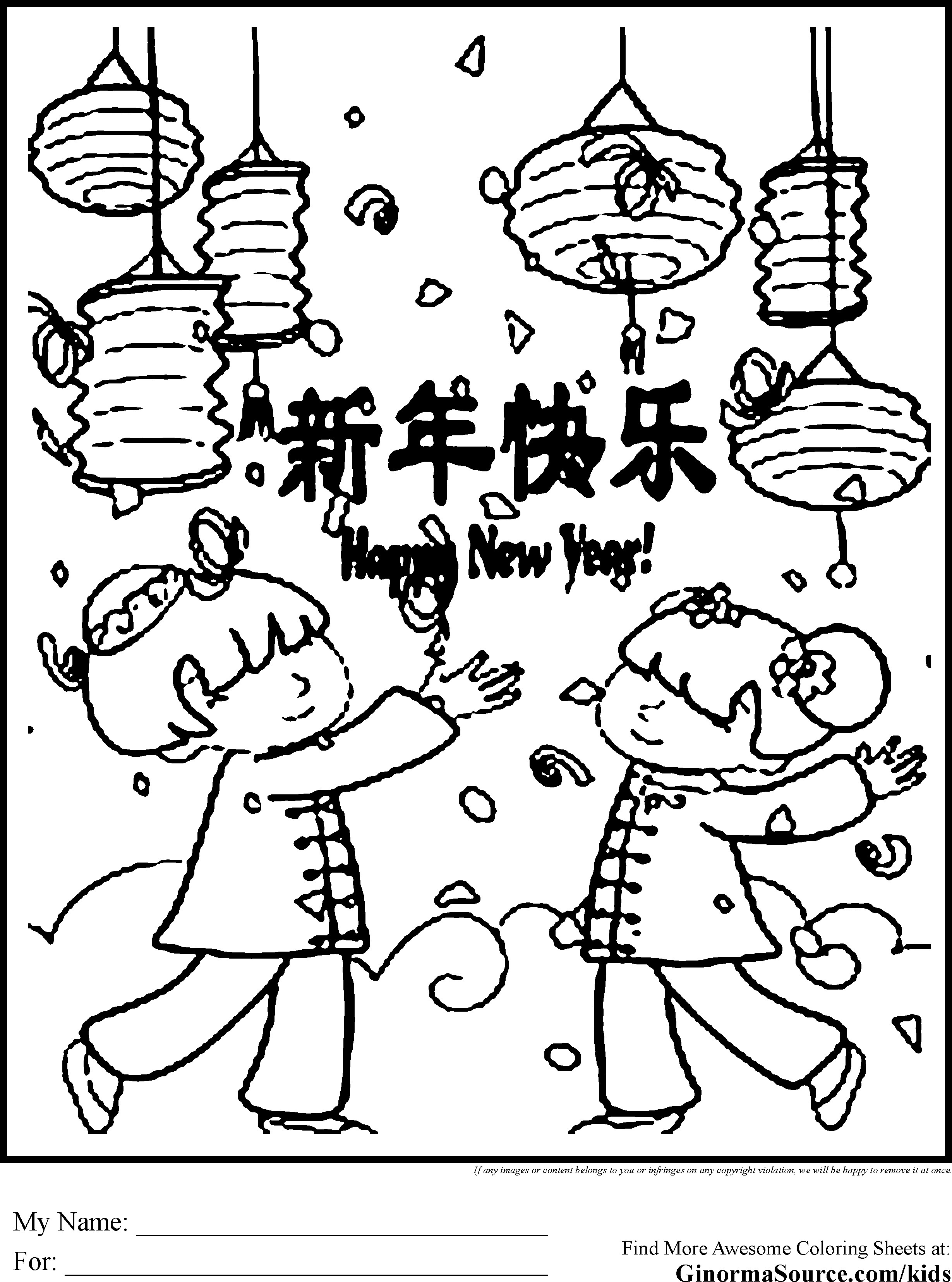 2459x3310 Chinese New Year 2015 Coloring Pages For Preschool Free Draw To