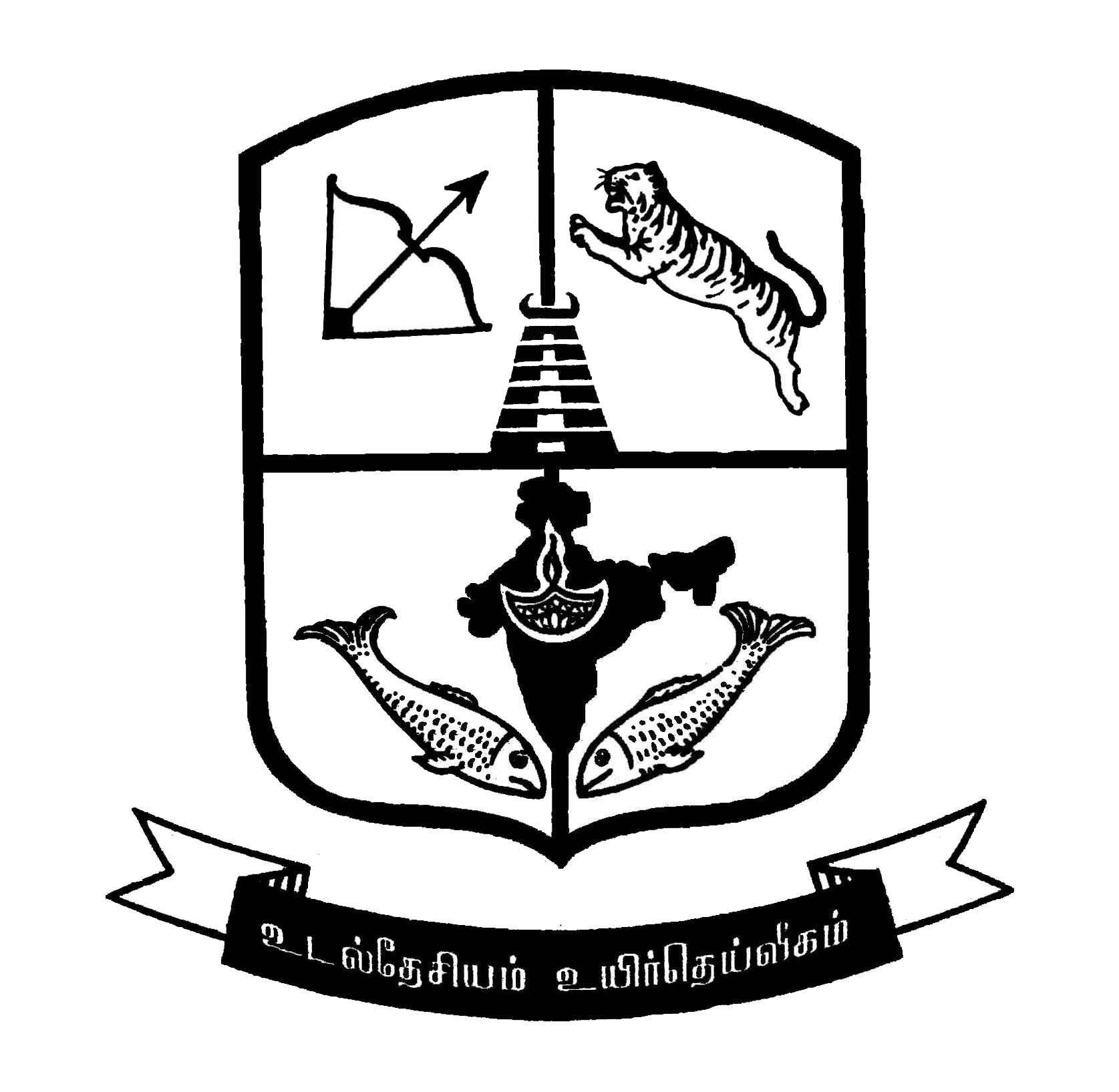 1675x1635 Management Pm Thevar College