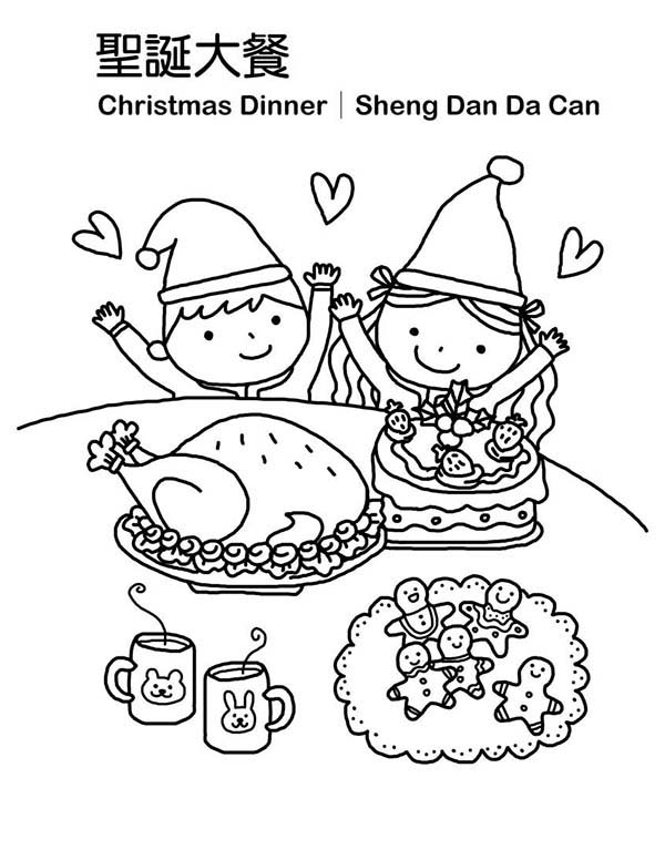 coloring pages dinner - photo#18