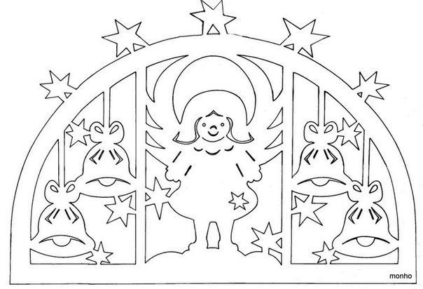 Christmas Drawing Paper at GetDrawings.com | Free for personal use ...