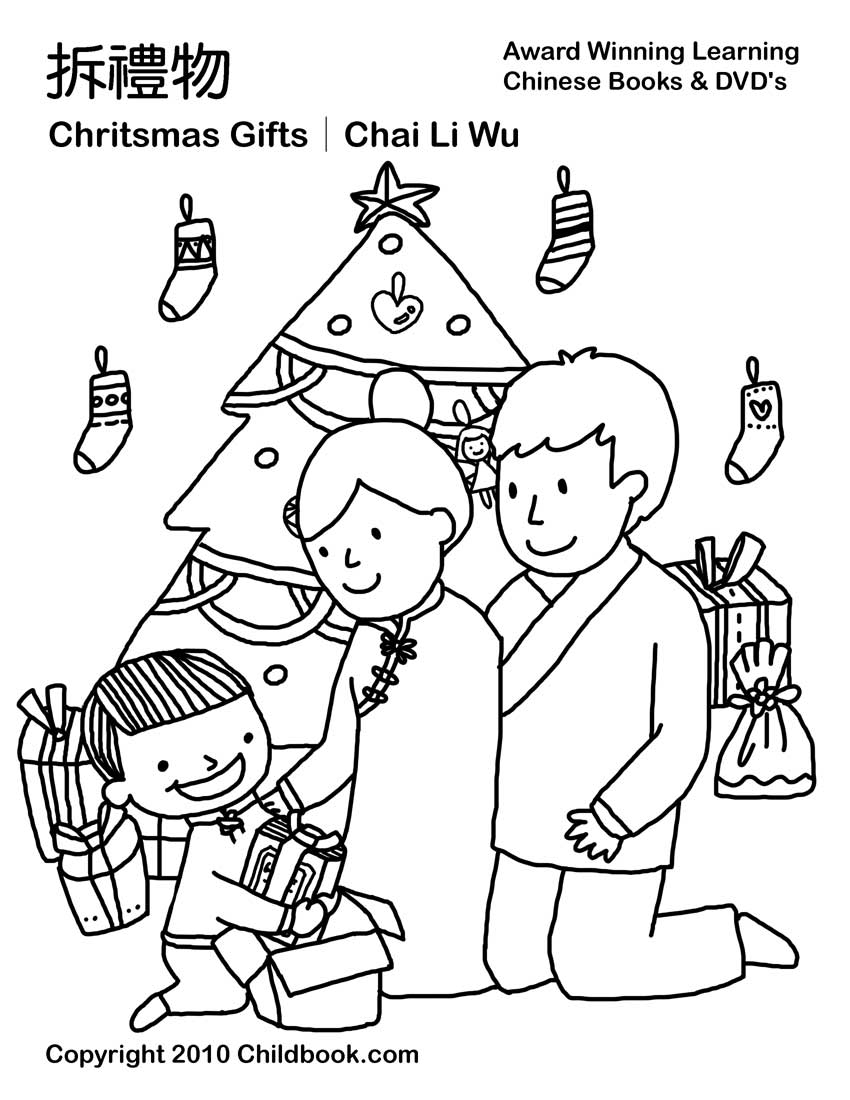 850x1100 Festival Christmas Coloring Pages For Preschoolers Christmas