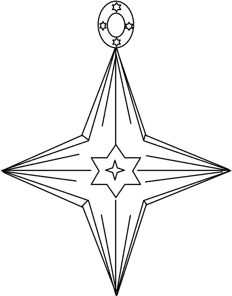 Christmas Star Drawing at GetDrawings | Free download