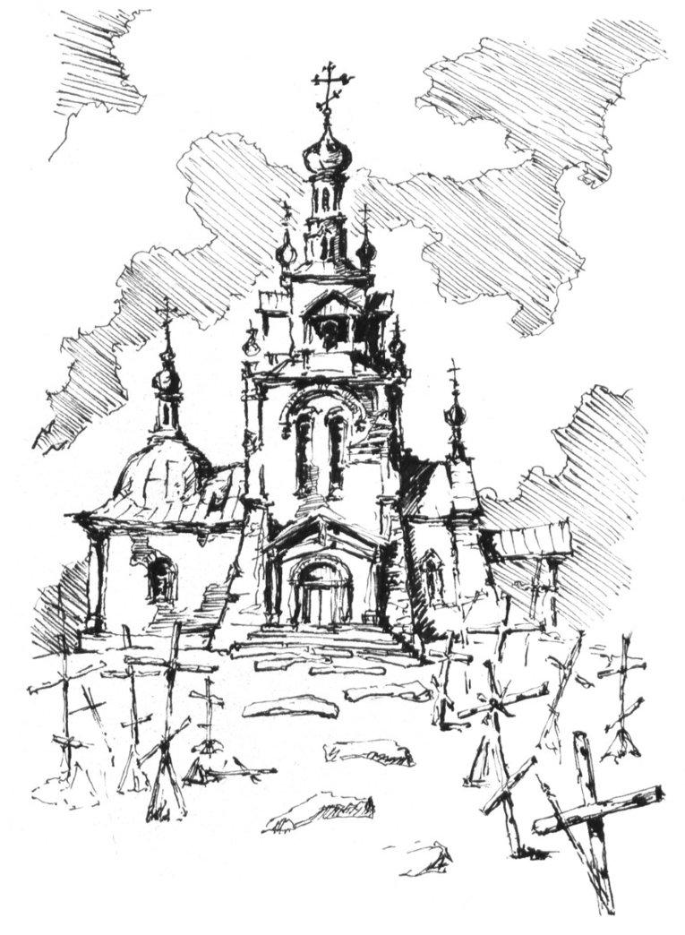 765x1044 Orthodox Church By Radomski