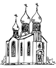 236x283 Line Drawing Of Church Church Drawing Bibles