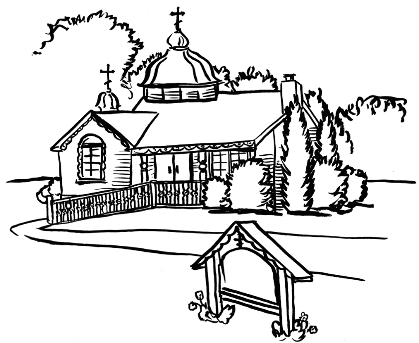 840x689 Building Project Four Evangelists Orthodox Church