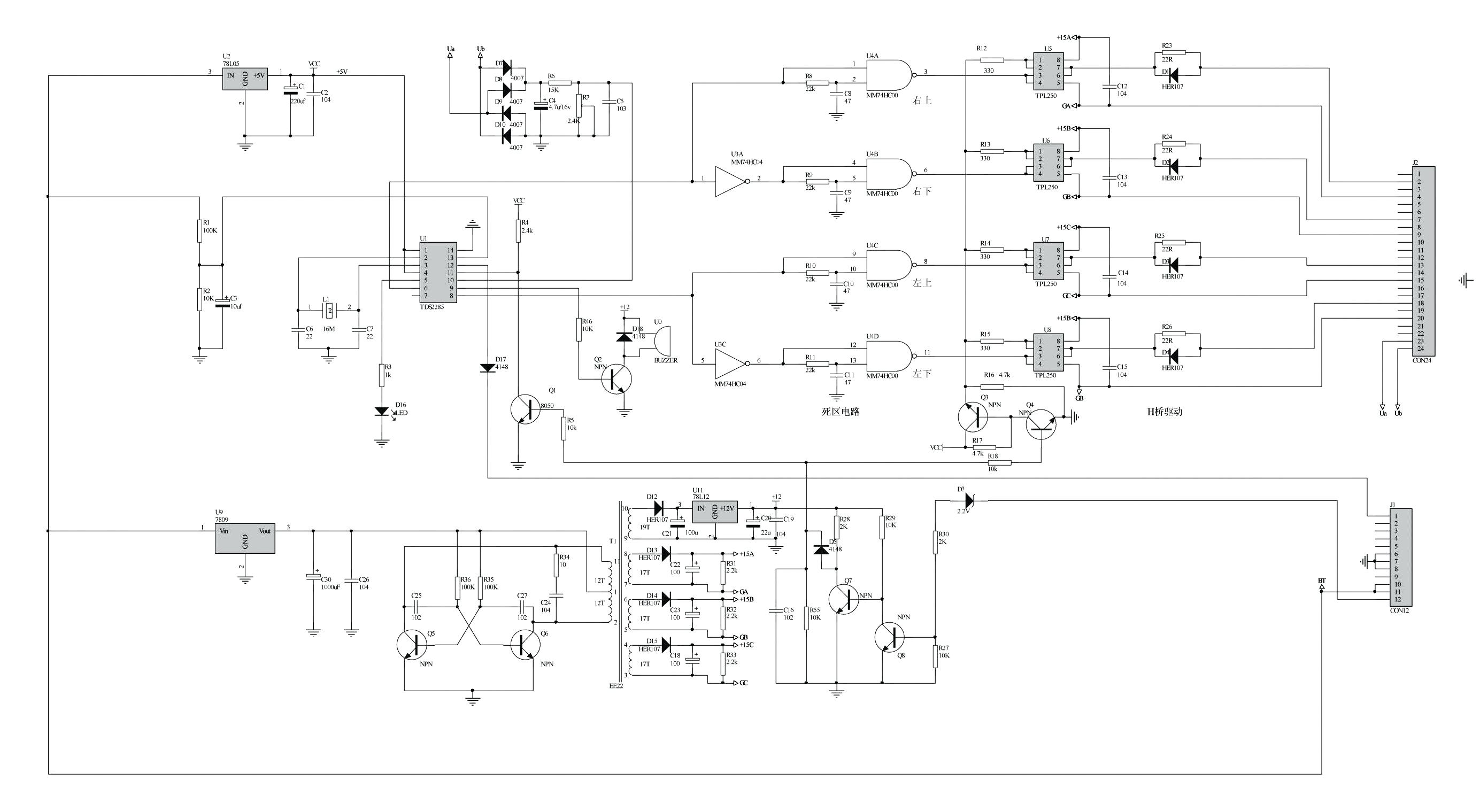 2768x1519 Diagram Simple Ups Circuit Diagram