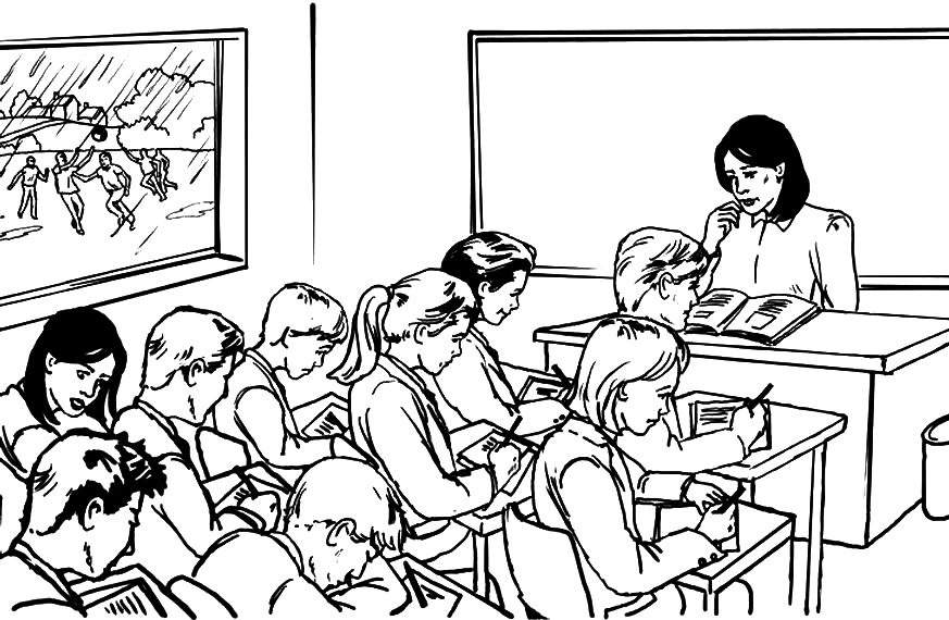 873x570 Classroom