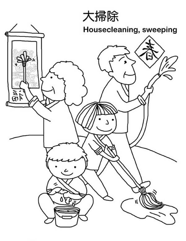 600x777 Clean The House Coloring Pages