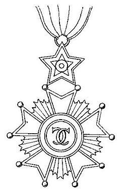 240x378 Order Of Columbus