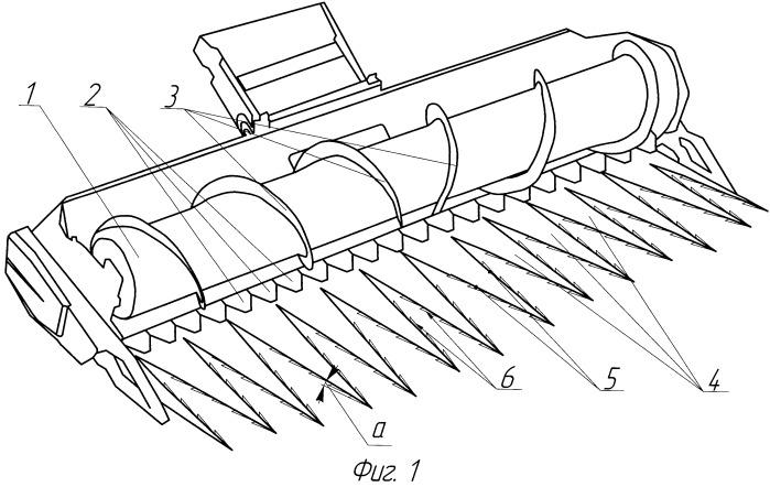 699x442 Header Of Grain Combine Harvester