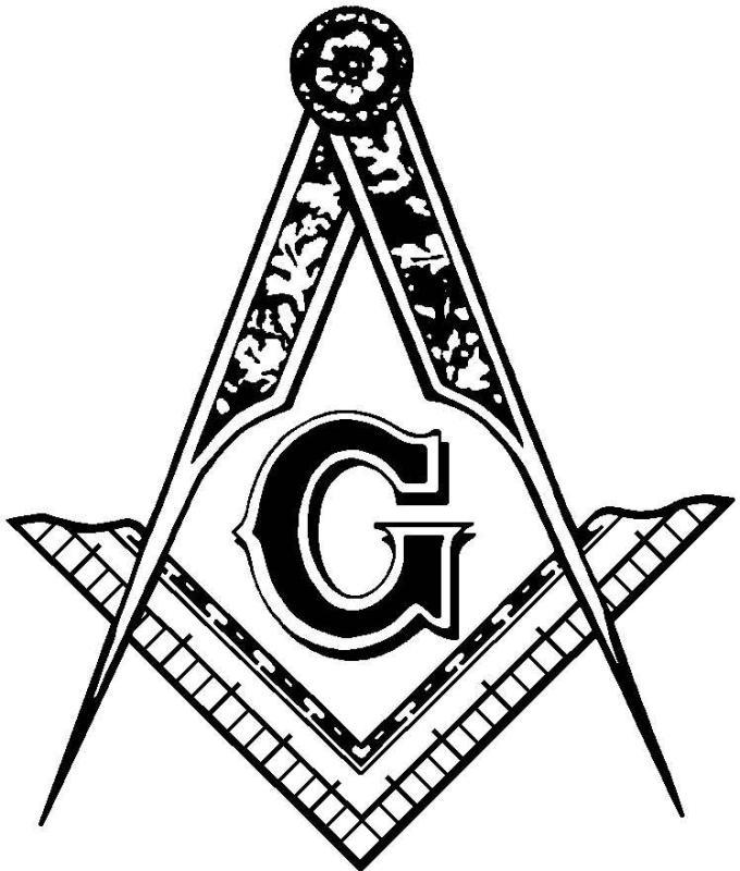 680x800 Masonic Compass And Square Clip Art