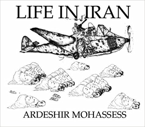 475x415 Life In Iran The Library Of Congress Drawings Ardeshir Mohassess