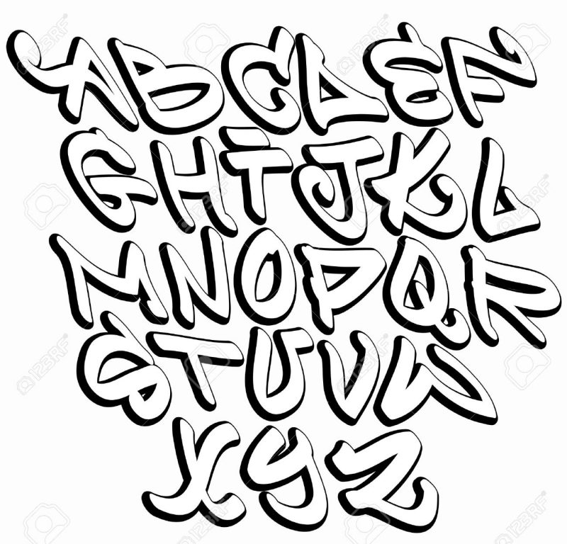 Cool Letter Drawing At Getdrawings Com Free For Personal Use Cool