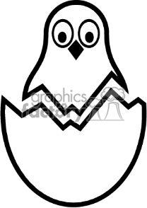 208x294 Egg Emoji Collection 5 Egg Emoji