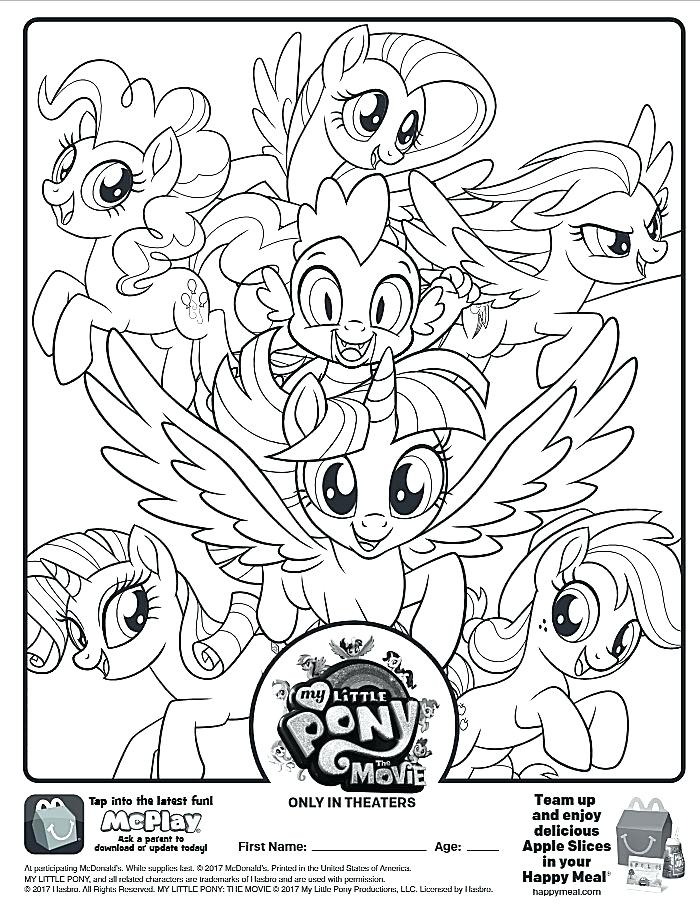 700x907 Mcdonalds Coloring Pages