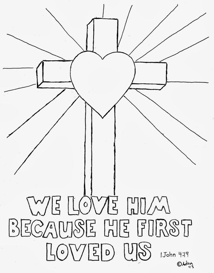 736x940 Easter Cross Coloring Pages For Kids Good Draw Printable