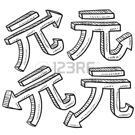 450x450 Doodle Style Chinese Yuan International Currency Symbol