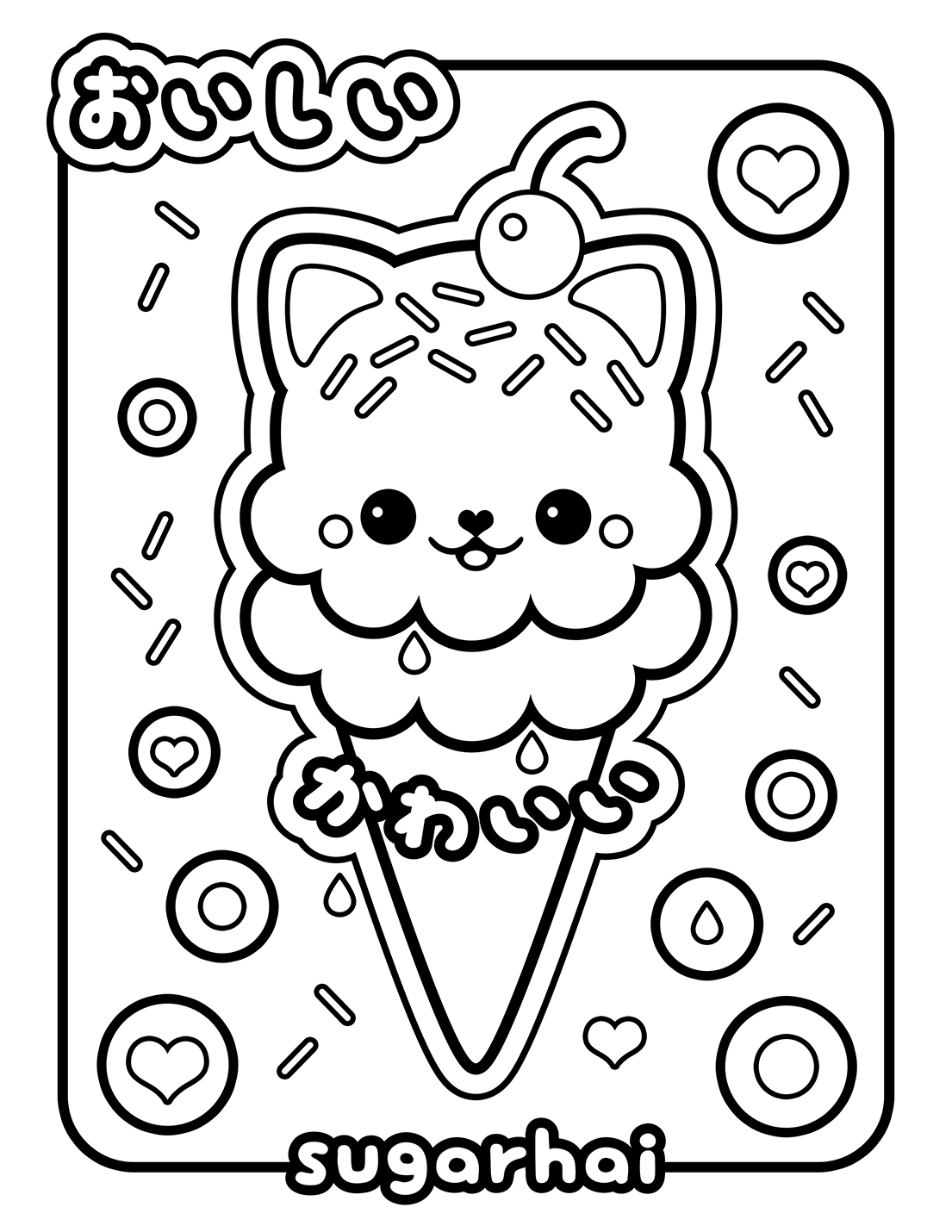 1105x1430 Ice Cream Kitty Coloring Page