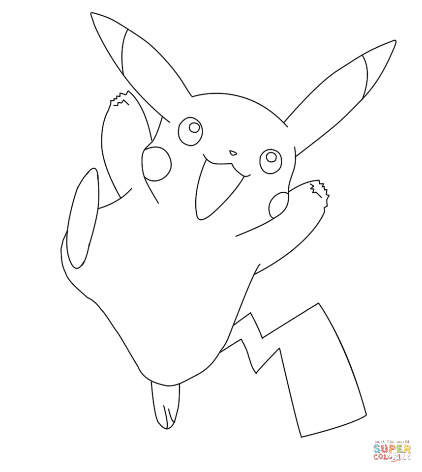 Cute Pikachu Drawing at GetDrawings.com   Free for personal use Cute ...