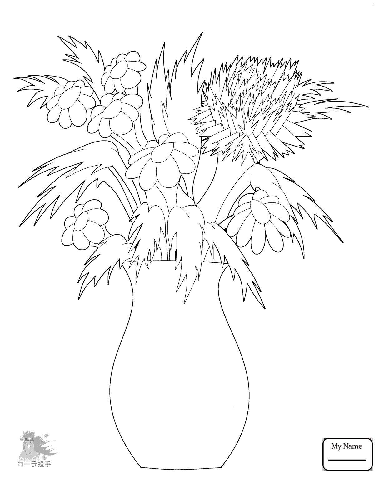 1213x1530 Coloring Pages Flowers Vase Of Flowers Daisy