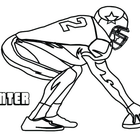 Dallas Cowboys Helmet Drawing at