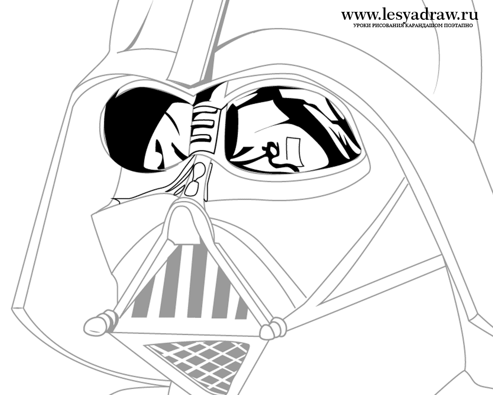 1000x800 How To Draw Darth Vader With A Pencil Step By Step