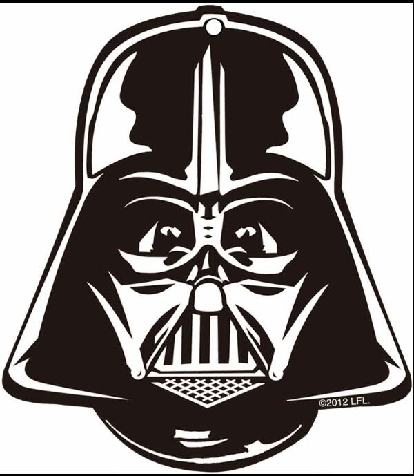 600x689 Darth Vader Head Nerdiness Darth Vader Head