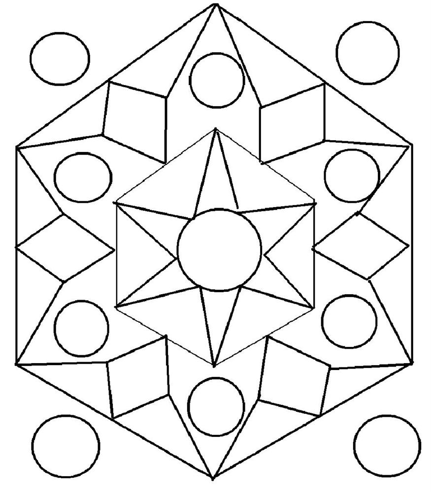 875x1000 Rangoli Design Coloring Printable Page For Kids 1 Creative