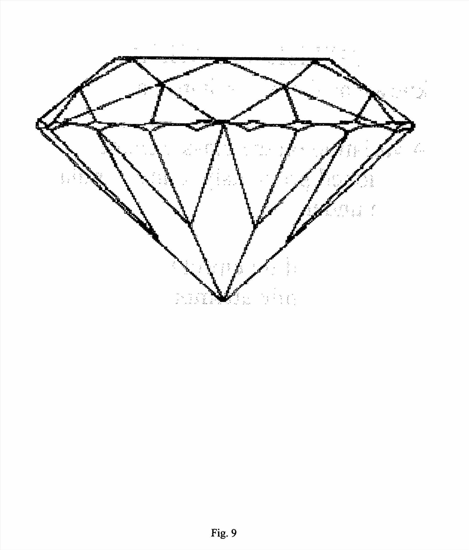 engagement rings drawing at getdrawings com
