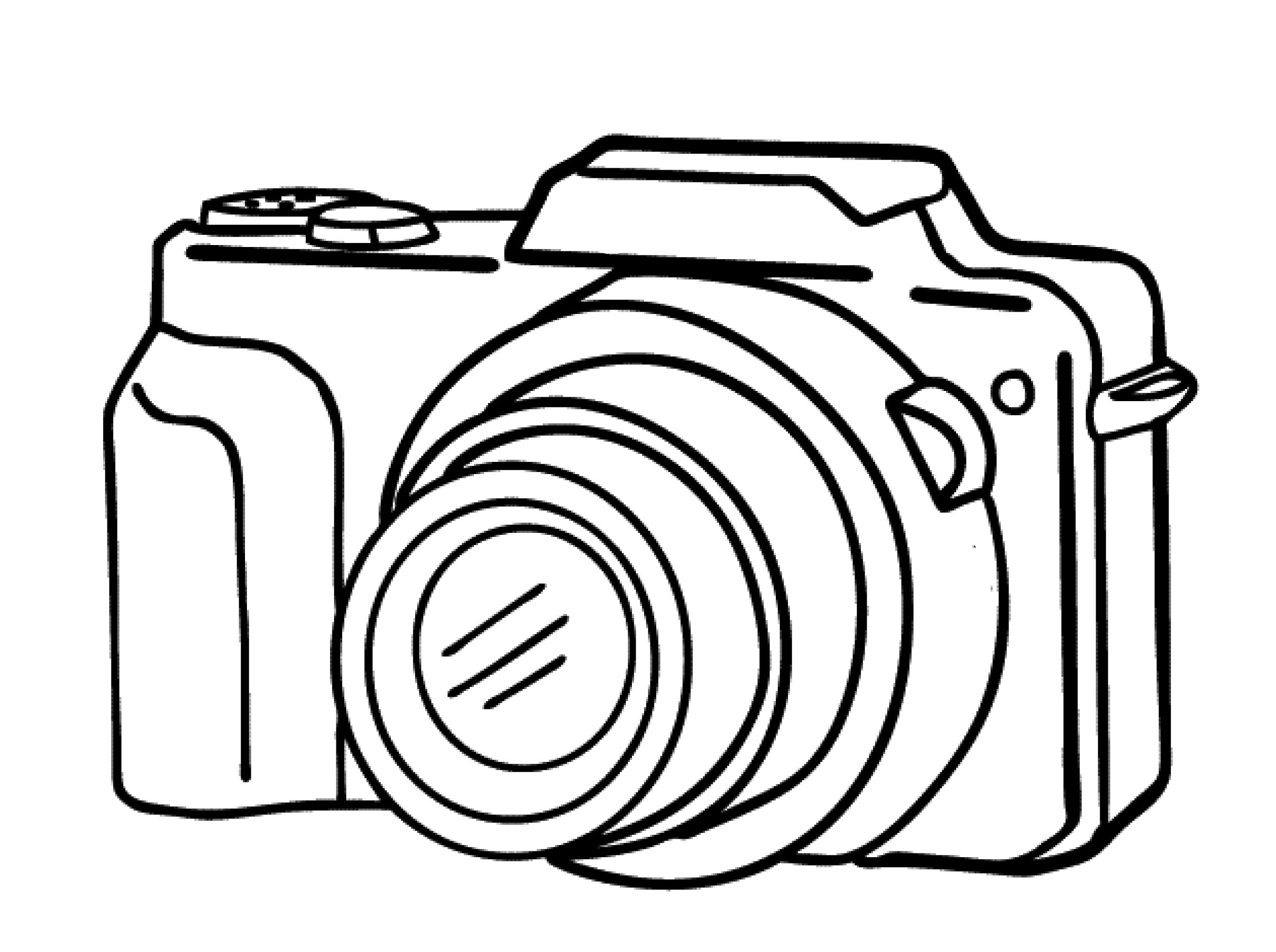 2625x1958 Learn To Master Digital Photography