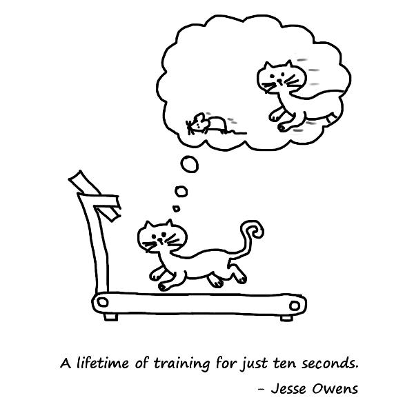 600x596 Cartoon Tester Discipline