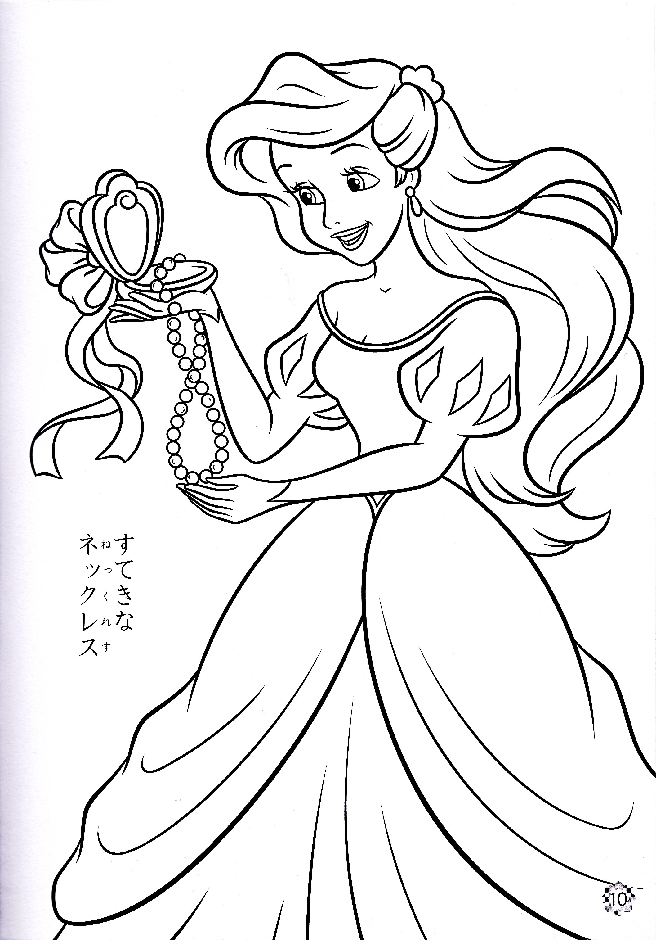 2115x3028 Disney Ariel Coloring Pages Wallpapers