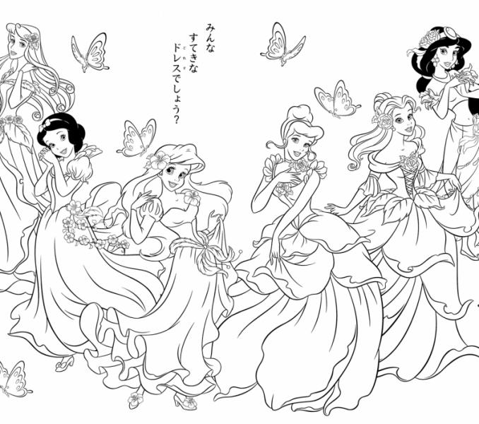 678x600 Disney Princess Colouring Book Best 25 Princess Coloring Pages
