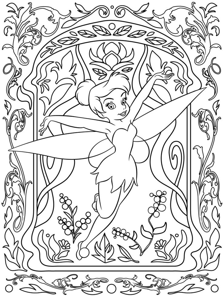 736x981 Stress Relief Coloring Pages Of Disney World Free