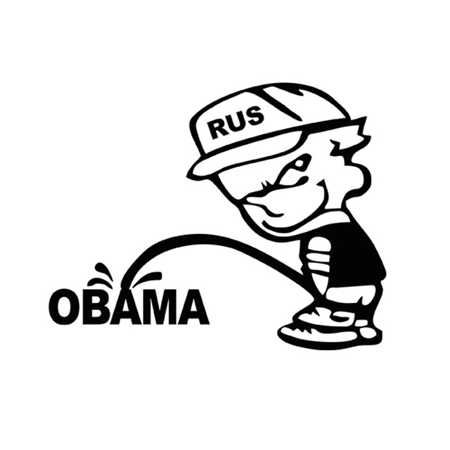 640x640 Funny Rus Bad Boy Calvin Pee Piss On Anti Obama Jdm Vinyl Decal