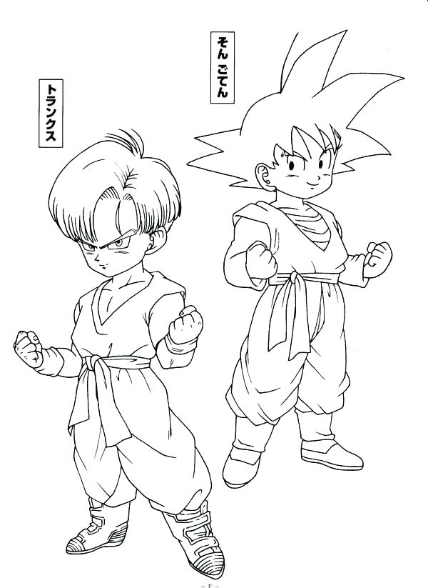 600x823 Gotenks Coloring Pages Dragon Ball Z Coloring Pages On Coloring