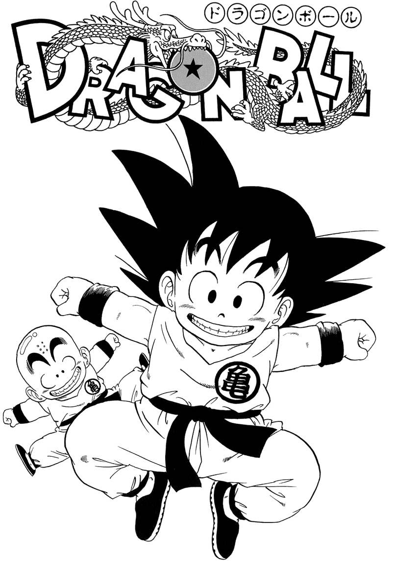 812x1155 Dragon Ball Comics. Manga. Anime. Cartoons. Dragon