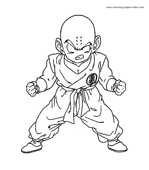 Dragonball Drawing at GetDrawings.com | Free for personal use ...